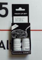 Paint Touch up, Genuine Mazda A4D - Artic White - MX5, MX-5 Mk4